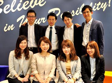【スマホショップSTAFF】▼東証一部上場企業のセントメディア▼『やりたいことが見つかった!』そんな声が多数◎お仕事経験ゼロでもしっかりサポート♪