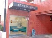 JR西立川駅から徒歩1分!『国営昭和記念公園』からも徒歩2分と好立地です♪お気軽にご応募下さい!