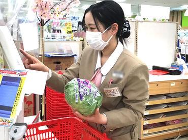 学生~シニアの方まで、幅広い年代が活躍中♪ 地域密着スーパーを支えよう◎  ライフスタイルに合わせて働ける環境です★