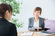 ■即日就業可!※就業開始日は相談OK 高時給1800円でシッカリ稼げます☆