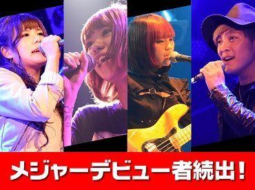 音楽は趣味だけでなく、ボーカリスト、バンド、作曲家、声優アーティスト、アイドルの5組をメジャーデビューさせました。