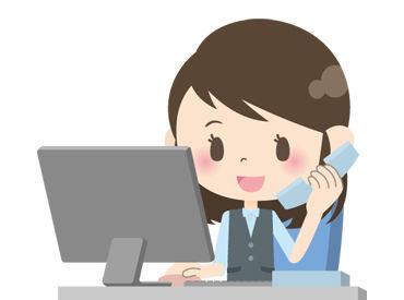 いつでも人気のオフィスワーク.+* 入力や簡単な操作など一般的な事務のお仕事♪ PCでの入力や簡単な操作ができれば応募OK!!