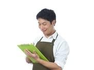 即日~長期まで選べる勤務期間☆ニキスタッフサービスは登録制なので、一度登録しておけばとっても便利♪