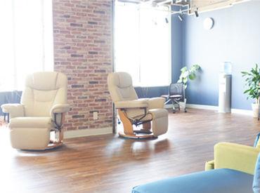 ホッと息抜きできる休憩スペース充実! 社内環境は抜群! 現状のスタッフからも好評です◎