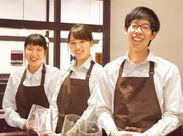 ●●● オトナCafeで働きたい♪ ●●● 未経験~学生・主婦(夫)・フリーターさんまで大歓迎です◎ 夏にうれしい!シフト相談OK♪