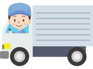 ≪ルート配送≫だから、数回お仕事するとすぐに道を覚えることができるのが特徴です!慣れた道を走れるので、安心ですよね!