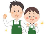 主婦(夫)さん・フリーターさんや、学生さんも大歓迎!地域に根付いたスーパーで働いてみませんか?もちろん、車通勤OK◎