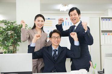 <人気の総務事務のお仕事!> 綾歌郡の優良企業で正社員に…♪ 安定して働ける環境です! ※画像はイメージです。