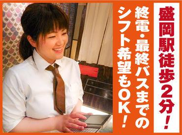 友達と一緒の応募も歓迎♪ *三枚目助五郎本宮店 上記店舗でも同時募集中です◎