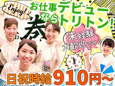 【キッチン補助】\楽しい/\居心地バツグン/お寿司屋さんバイト♪スタッフが多く、1人の負担が少なめ☆<週1~OK!><まかないでお寿司割引!>
