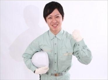 【電気工事士】\\高日給・1万円!!//人柄重視◎未経験OK!学歴不問・アルバイトから始める安定ワーク♪