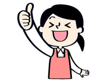 ★女性も多数!人気の軽作業★ シンプルで簡単ことだけなので男女・年齢問わず、どなたでも活躍できますよ!