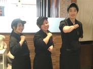 ≪制服はオールブラック!≫ 汚れも目立たないのが嬉しい♪スタイリッシュな制服であなたらしく働きましょう!