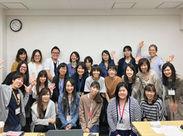 子育て中の方も、子育て一段落の方も、30~50代の女性が活躍中。一緒に茨木校で楽しく働きましょう!新しい自分が発見できます!