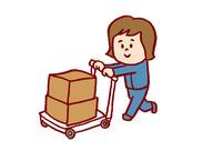 ≪南区・彦崎≫未経験さん歓迎! 様々な商品を運ぶお仕事♪ わからないところは、先輩スタッフが丁寧に教えてくれます!