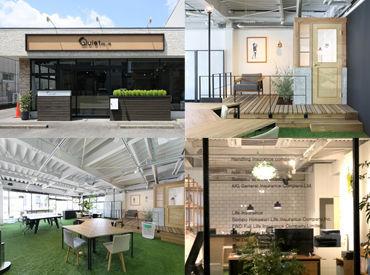 """""""公園""""がテーマの新オフィス♪* 友達に自慢したくなるくらいの超オシャレ空間なんです★ もちろん居心地もハナマル◎"""