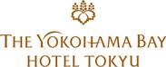 """みなとみらいの高級ホテル""""横浜ベイホテル東急""""★女性スタッフ活躍中の職場です。ゆくゆくは、社員して働きたい方にオススメ♪"""