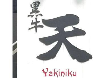勤務地は江戸川橋駅 徒歩2分の好立地◎ 駅チカで通勤ラクラク☆