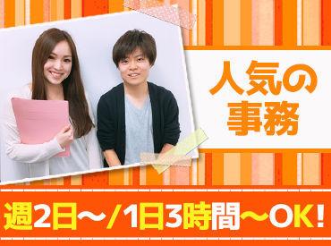 JR大阪駅・各線梅田駅からも好アクセス♪ お仕事前後に買い物ができる、便利な立地です◎