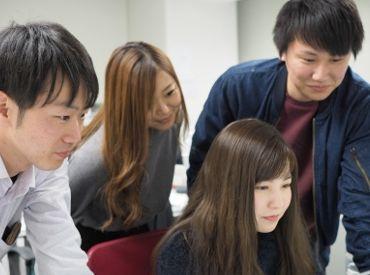 20代の若手中心でプライベートもみんな仲良し☆ オフィスワーク未経験から正社員になった先輩も多く活躍中◎