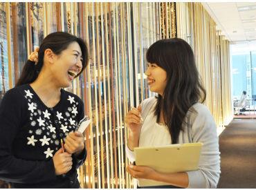 社内は明るく20~40代の女性が多く活躍している職場です◎ まずはお気軽にご応募ください♪