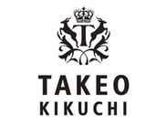 """西宮阪急4Fの """"TAKEO KIKUCHI""""!駅からのアクセス抜群&交通費支給も嬉しいPOINT♪♪"""