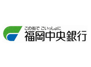 福岡中央銀行で安定お仕事♪ <本社&営業店>でスタッフ大募集!