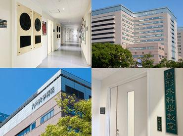年末年始&土日祝はお休み☆彡 《 レア!! 》九州大学病院内で、 書類作成・データ管理などをしてみませんか♪
