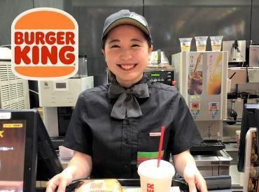 バーガーキングがイオンタウン吉川美南に2021年初夏にオープン!新しいお店を一緒に作っていくスタッフを募集♪