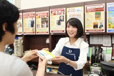 \ピーコックストア下北沢店3階★/文芸書からビジネス書、コミック、児童書etc.充実の品揃えが自慢の大手書店です!