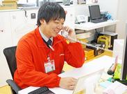◆「何でも言える」から長く続く♪ 自分のペースで仕事を覚えていけます♪困った時や悩んだ時は、同僚や先輩、上司に即相談!