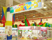 イオンスーパーセンター金ケ崎店内のゲームセンター!