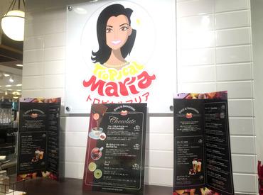 【営業サポート】中南米を主体とした海外の冷凍フルーツや野菜の輸入販売会社です!世界最大級のTVショッピング番組にも関わっていただけます◎