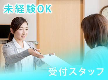 【急募】未経験OK◎人間ドックの受付バイト☆