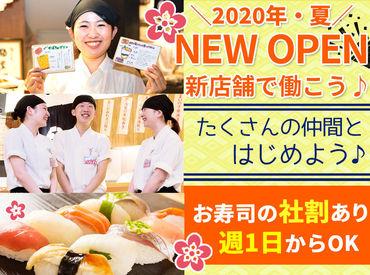 根室花まるは立食い専門のお寿司屋さん&できたて屋は、一夜干しと海鮮丼がメインの新業態♪ お好みの店舗をお選びください★