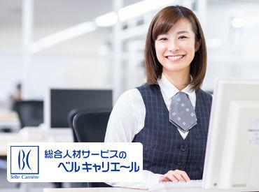 富士山を望む絶景ホテルにて 裏方&営業サポートをお願いします♪ 未経験OK◎Word・Excelの基本操作ができれば大丈夫です★