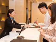 ≪空港ホテルのフロントSTAFF≫7割が海外からのお客様なので、外国語の習得にもってこいの環境☆働きながらスキルUPできちゃう♪