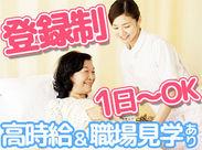 看護師の就職・転職支援サイト〔MC-ナースネット〕を運営しております♪ 詳細は、下部URLをクリック◎