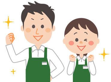 常連さんも多いアットホームなお店♪ 大学生や主婦さんが多数活躍中で みんなで協力しながら働いています◎