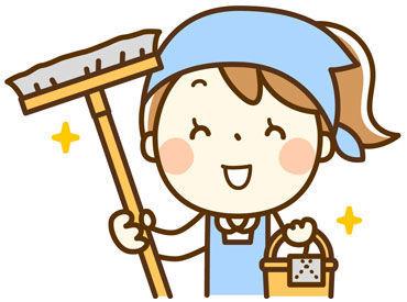 ≪嬉しい条件いろいろ♪≫ ◆寸志年2回支給 ◆有給休暇あり ◆力仕事なし ◆平日のみ まずは始めてみませんか☆彡