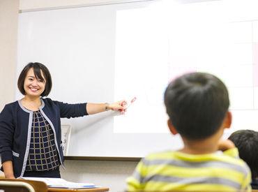 【小1~小3の専門講師】『夢は先生!』『子どもと関わる仕事に就きたい!』⇒大学生歓迎◎1コマ(65分)~勤務可能で、学校との両立もバッチリ★
