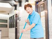 """<朝の3時間を有効活用♪> お店がオープンするまでの """"朝の3時間"""" に清掃のお仕事をはじめませんか?"""