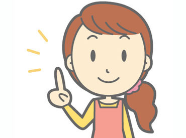 【イベントStaff】店内で抽選会やアンケート記入のお手伝い♪未経験◎学生・Wワーク・主婦(夫)歓迎!<短期OK>日給1万2000円~&交通費支給◎