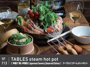TABLES steam hot pot 2019/9/27 OPEN◇゜ オープニングスタッフ大募集!! みんなで一緒に研修出来るので安心◯