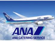【ANAグループの一員になれる♪】大手の会社なのでスタッフのことを第一に考える職場です!シフトなどお気軽にご相談ください♪