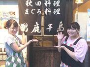 素朴だけどどこか懐かしい―。ほっと体に染み渡る美味しい秋田料理が売りのお店◎そんな絶品ごはんが無料で食べれるんだって♪