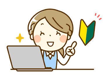 事務作業は2名体制で行っています◎ まずは先輩の入力内容の確認からスタート* データ入力はお仕事に慣れてからなので安心♪