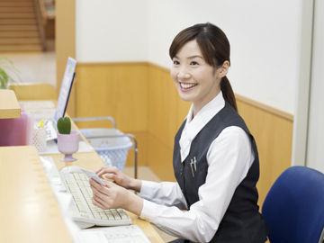 【大学の事務】未経験OK!30代40代女性スタッフ活躍中!東邦大学医学部で事務のお仕事★シフトも選べる◎事務職経験が必ず活かせますよ♪