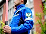 ◆誘導・規制STAFF同時募集!! 日給3万8500円以上♪集中工事での誘導・規制staffも同時募集中です★資格がなくてもOK◎
