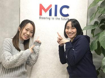 横浜市営地下鉄「仲町台駅」の駅前オフィスでのテレオペ業務。 オフィスまでは駅徒歩1分と通勤便利な職場です♪